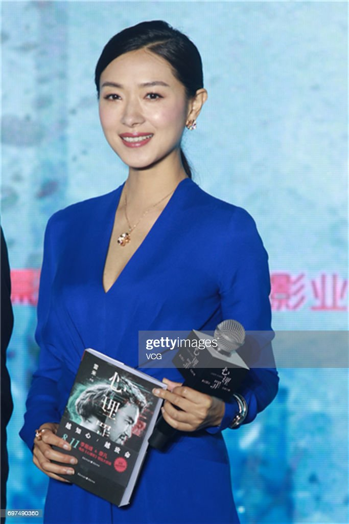 Actress Regina Wan Qian attends the press conference of film 'Guilty of Mind' during the 20th Shanghai International Film Festival on June 18, 2017 in Shanghai, China.