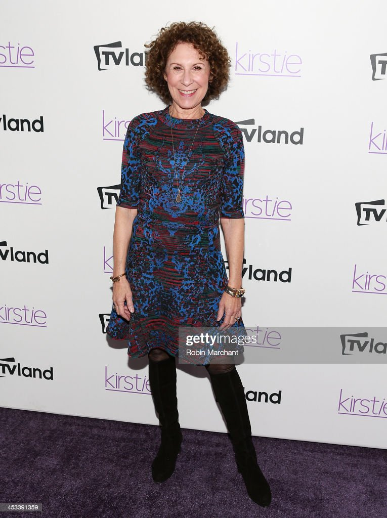 Actress Rhea Perlman attends the 'Kirstie' premiere party at Harlow on December 3, 2013 in New York City.