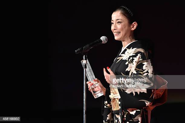 Actress Rie Miyazawa attends the closing ceremony of the 27th Tokyo International Film Festival at Roppongi Hills on October 31 2014 in Tokyo Japan