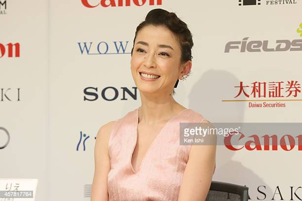 Actress Rie Miyazawa attends the press conference for 'Pale Moon' premiere during the 27th Tokyo International Film Festival at Roppongi Hills on...