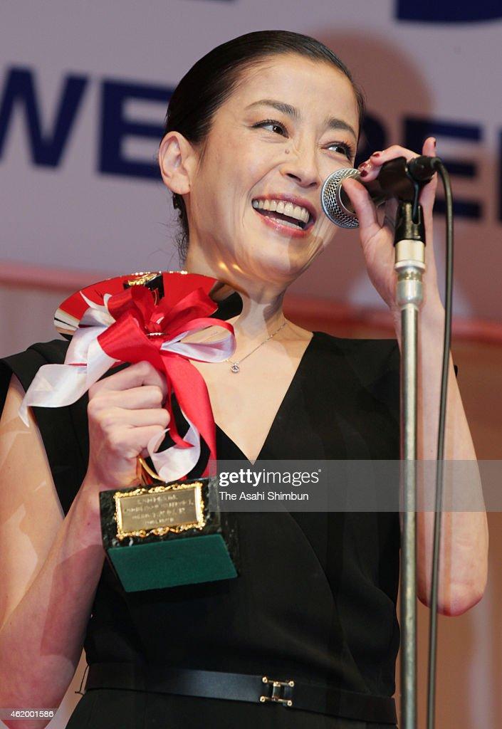 26th Japan Best Jewellery Wearer Awards