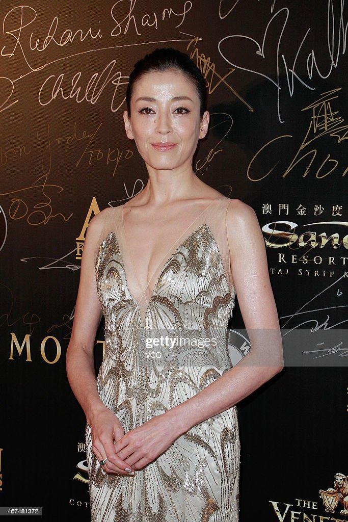 The 9th Asian Film Awards In Macau
