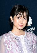 5th Annual Asian World Film Festival - Opening Night...