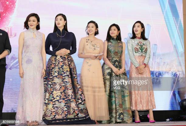 Actress Rosamund Kwan actress Jiang Xin actress Tang Yixin actress Michelle Chen and actress Victoria Song attend the press conference of reality...