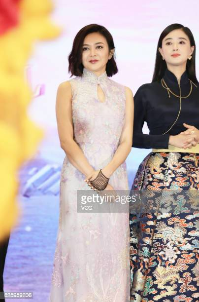 Actress Rosamund Kwan and actress Jiang Xin attend the press conference of reality show 'Up Idol' on August 3 2017 in Foshan Guangdong Province of...