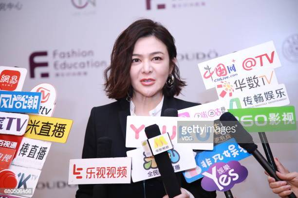 Actress Rosamund Kwan attends a business event on May 8 2017 in Beijing China