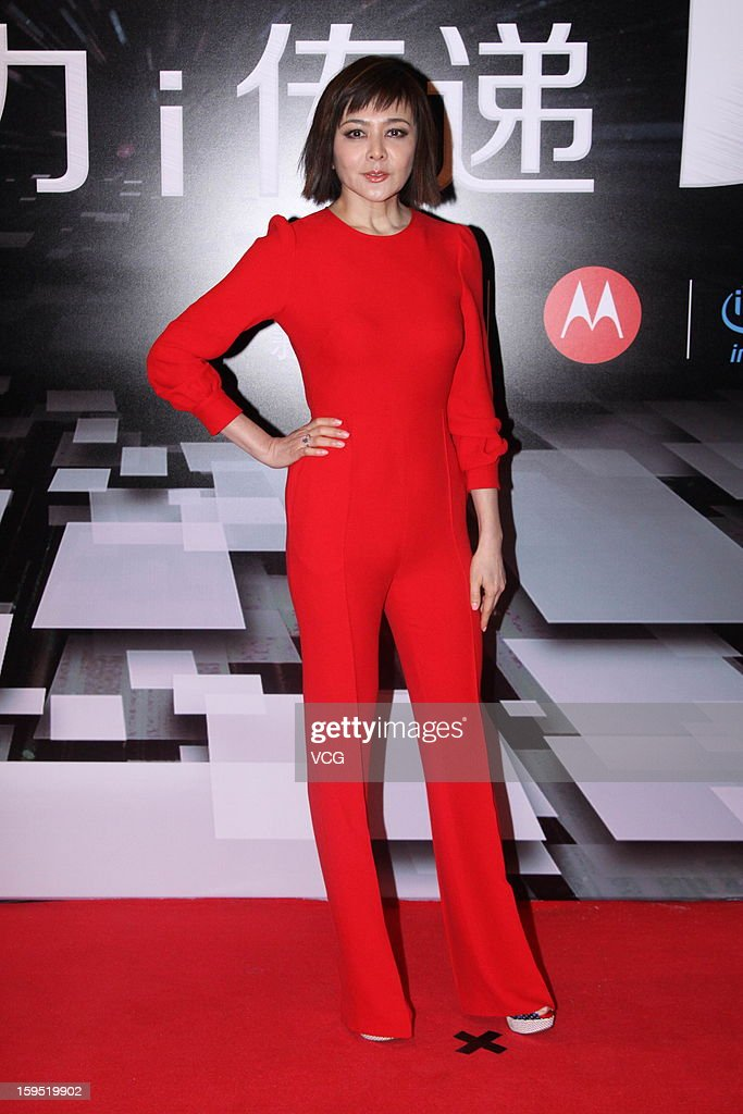 Actress Rosamund Kwan attends the 2012 Sina Weibo Awards Ceremony at China World Trade Center Tower 3 on January 14, 2013 in Beijing, China.