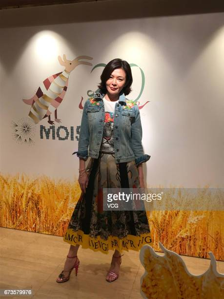 Actress Rosamund Kwan attends the 20th anniversary gala of clothes brand Moiselle on April 25 2017 in Hong Kong China
