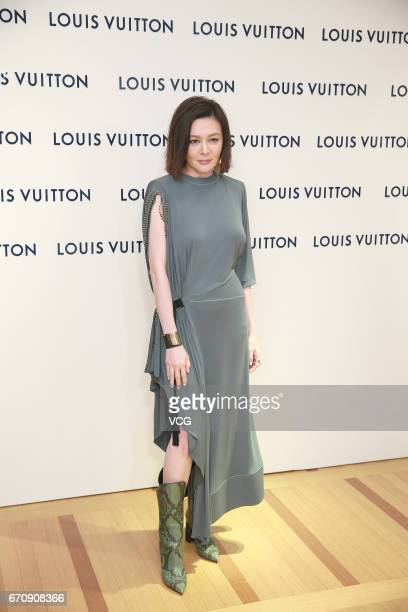 Actress Rosamund Kwan attends the opening ceremony of Louis Vuitton flagship store on April 20 2017 in Hong Kong China