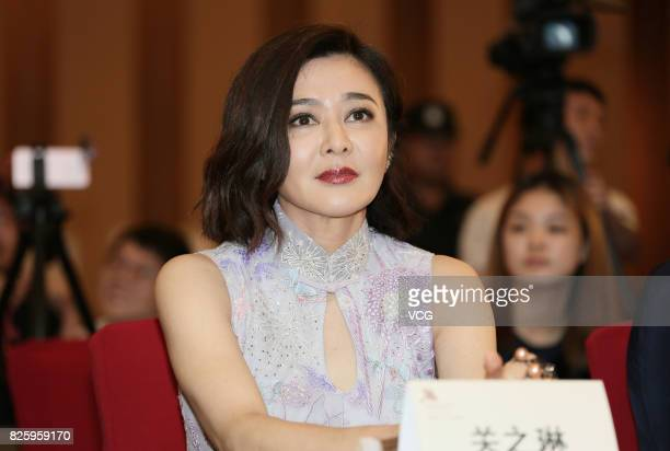 Actress Rosamund Kwan attends the press conference of reality show 'Up Idol' on August 3 2017 in Foshan Guangdong Province of China