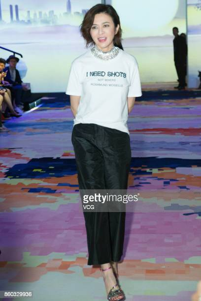 Actress Rosamund Kwan Chilam attends her own Rosamund MOISELLE show during the Shanghai Fashion Week Spring/Summer 2018 on October 11 2017 in...