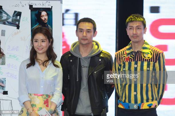 Actress Ruby Lin actor Wang Kai and actor Zhang Luyi attend the press conference of director Alec Su's film 'the Devotion of Suspect X' on March 27...