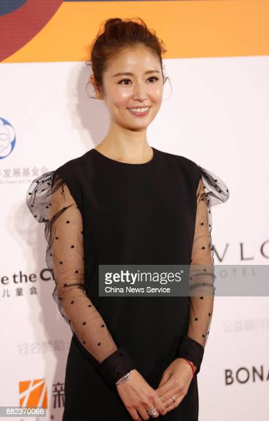 Actress Ruby Lin attends the China and the World For Children and Mothers Gala Night on November 29 2017 in Beijing China