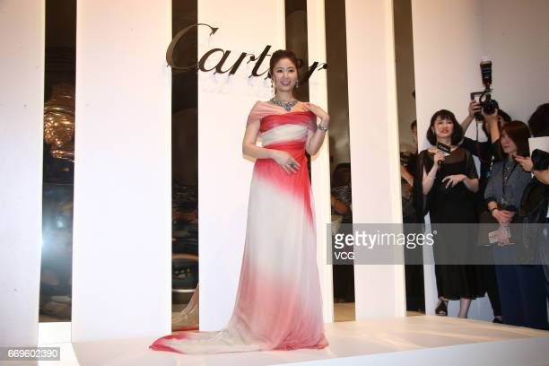 Actress Ruby Lin attends the press conference of Cartier Magicien collection on April 17 2017 in Taipei Taiwan of China