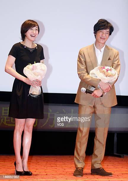 Actress Ryoko Hirosue and actor Masato Sakai attend 'Key of Life' press conference during the 15th Shanghai International Film Festival at Shanghai...