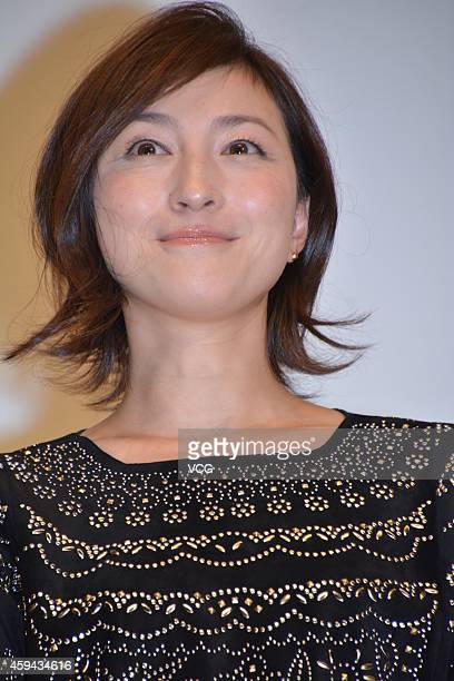 Actress Ryoko Hirosue attends press conference of a new movie on November 22 2014 in Tokyo China
