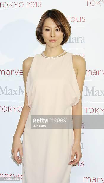 Actress Ryoko Yonekura attends a photocall of Marvelous Max Mara Tokyo 2013 at Ryogoku Kokugikan on November 5 2013 in Tokyo Japan