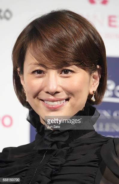 Actress Ryoko Yonekura receives the Women of Excellence Awards during the Woman Expo Tokyo 2016 at Tokyo Midtown on May 21 2016 in Tokyo Japan