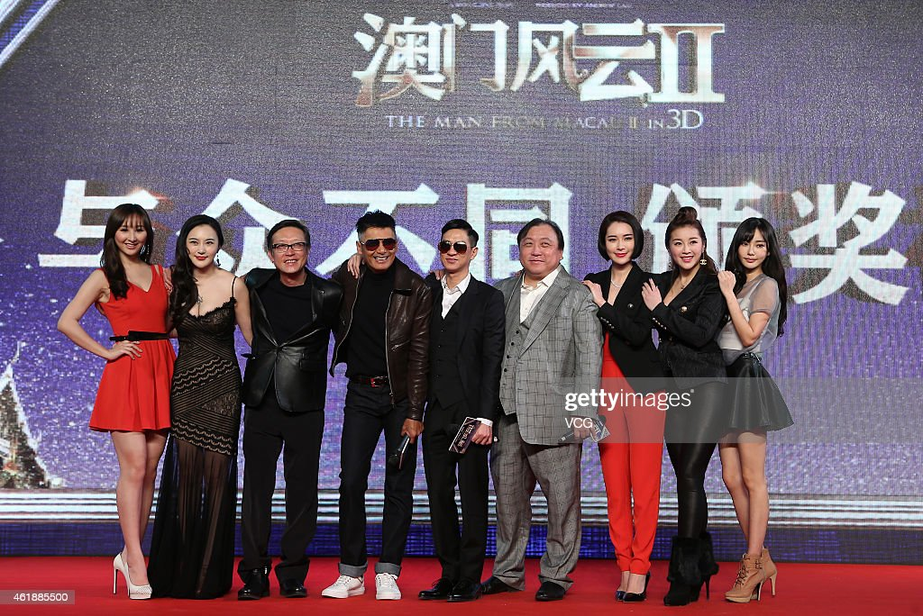 """From Vegas to Macau 2"" Beijing Press Conference"