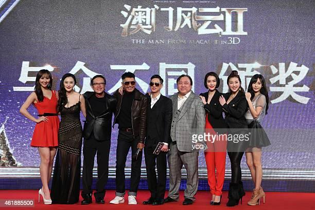 Actress Samantha Ko actress Wang Zizi executive producer Andrew Lau actor Chow Yunfat actor Nick Cheung director Wong Jing actress Hu Ran actress...