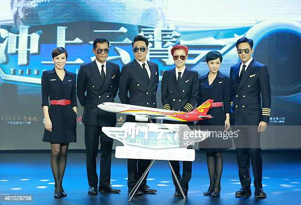 Actress Sammi Cheng actor Louis Koo actor Francis NG actress Sammi Cheng actress Amber Kuo and actor Julian Cheung attend film Film 'Triumph In The...