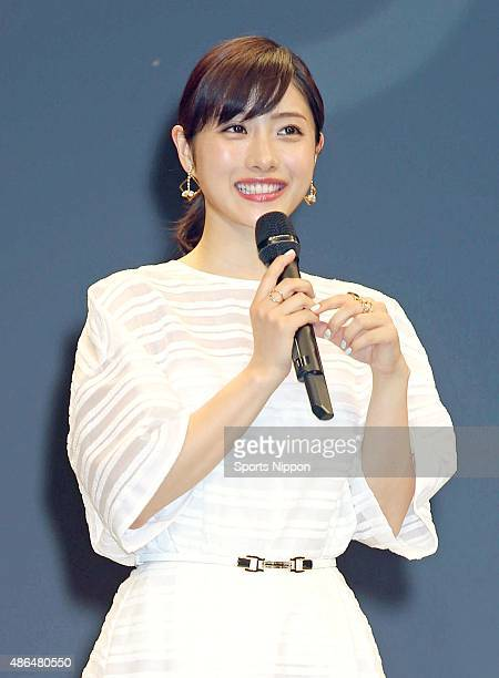 Actress Satomi Ishihara attends bTV program press conference on April 2 2015 in Tokyo Japan
