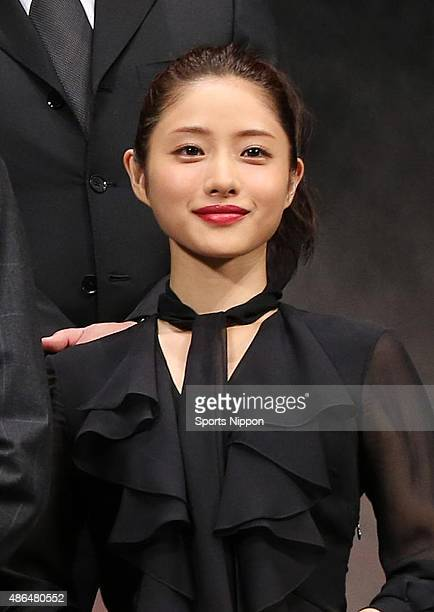 Actress Satomi Ishihara is seen during the promotion of the movie 'Attack on Titan' on July 21 2015 in Tokyo Japan
