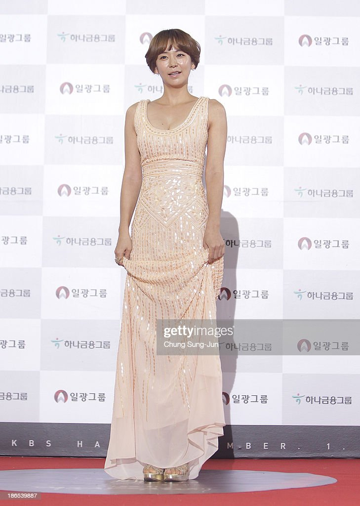 Actress Shim Yi-Young arrives for the 50th Daejong Film Awards at KBS hall on November 1, 2013 in Seoul, South Korea.