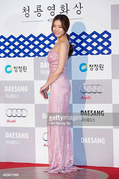 Actress Shin SeGyeong attends The 35th Blue Dragon Film Awards at Sejong Center on December 17 2014 in Seoul South Korea