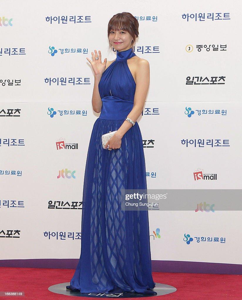 Actress Shin So-Yul arrives for the 49th Paeksang Arts Awards on May 9, 2013 in Seoul, South Korea.