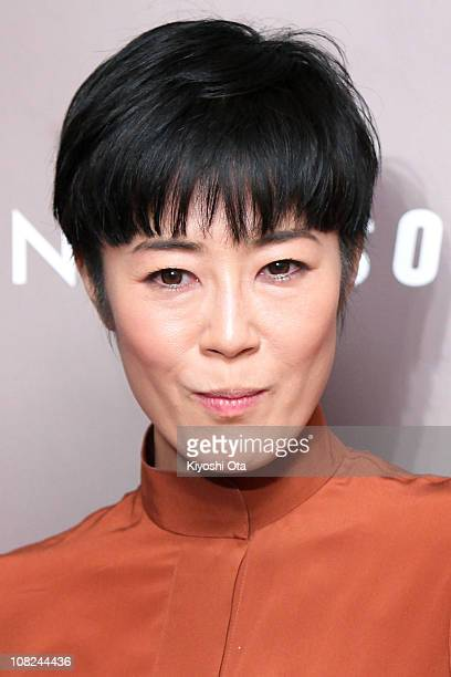 Actress Shinobu Terajima poses during the 'Somewhere' preview and reception at Louis Vuitton Roppongi Hills on January 22 2011 in Tokyo Japan The...