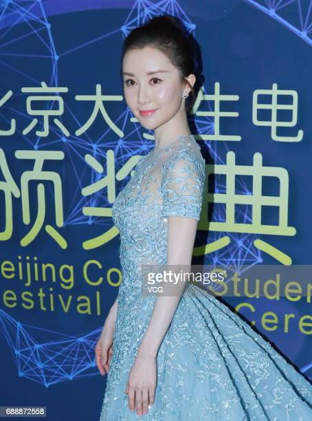Actress Shu Chang poses at backstage during the award ceremony of the 24th Beijing College Student Film Festival on May 26 2017 in Beijing China