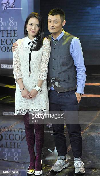 Actress Shu Qi and actor Shawn Yue attend 'The Second Woman' Beijing premiere at Yonghe Science Park on March 1 2012 in Beijing China