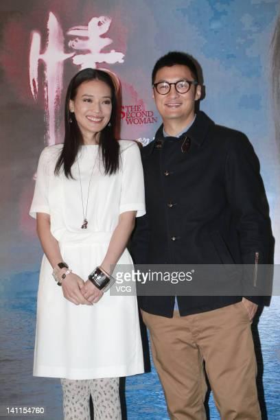 Actress Shu Qi and actor Shawn Yue attend 'The Second Woman' press conference at Tsuen Wan Plaza on March 11 2012 in Hong Kong Hong Kong