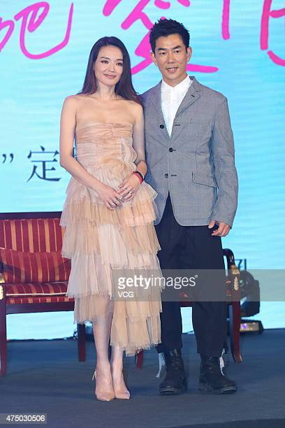 Actress Shu Qi and Taiwaness singer and actor Richie Jen attend new film 'All You Need Is Love' press conference on May 28 2015 in Beijing China
