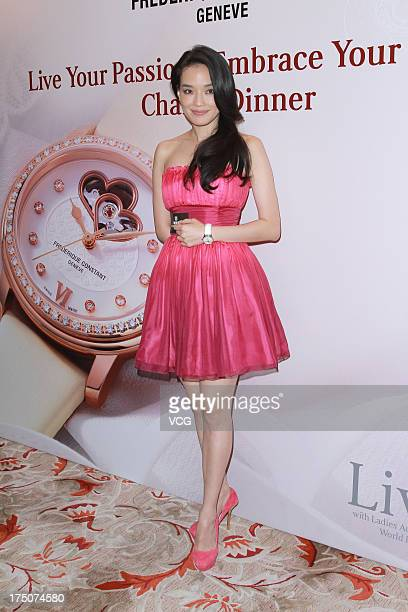 Actress Shu Qi attends the Frederique Constant charity dinner at the Aberdeen Marina Club on July 30 2013 in Hong Kong Hong Kong