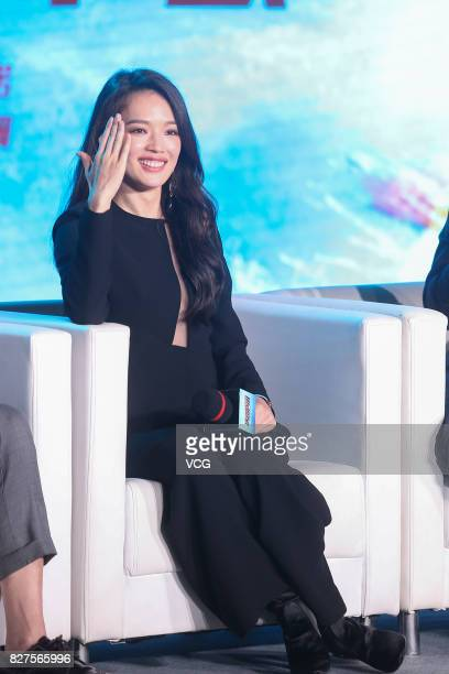 Actress Shu Qi attends the premiere of director Stephen Fung's film 'The Adventurers' on August 8 2017 in Beijing China