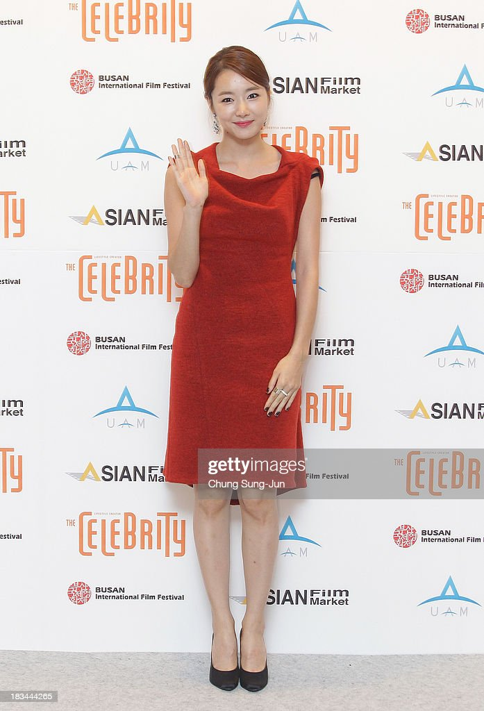 Actress So E-Hyun arrives for the United Asian Film Night at the Chosun hotel during the 18th Busan International Film Festival (BIFF) on October 6, 2013 in Busan, South Korea. The biggest film festival in Asia showcases 299 films from 70 countries and runs from October 3-12.