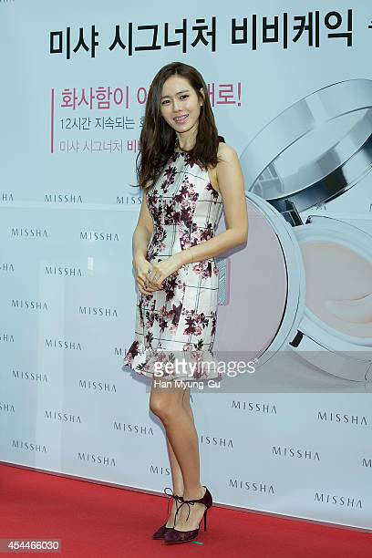 Actress Son YeJin attends autograph session for the 'MISSHA' on September 1 2014 in Seoul South Korea