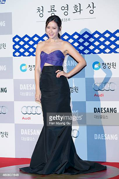 Actress Son YeJin attends The 35th Blue Dragon Film Awards at Sejong Center on December 17 2014 in Seoul South Korea