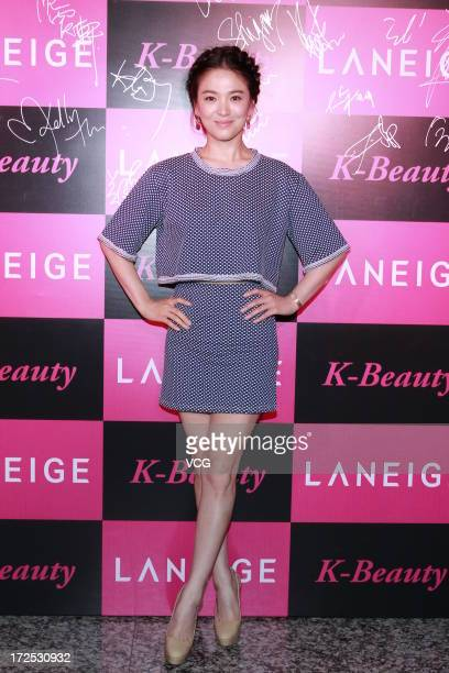 Actress Song Hye Kyo attends Laneige KBeauty Cocktail Party at Marco Polo Hotel on July 2 2013 in Hong Kong Hong Kong