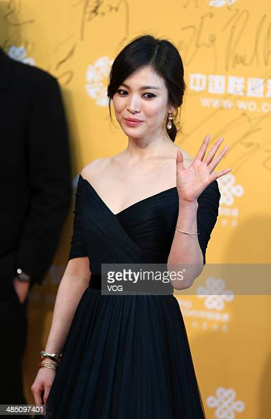Actress Song Hyekyo arrives for the red carpet of 4th Beijing International Film Festival at China's National Grand Theater on April 16 2014 in...