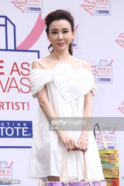 Actress Stephanie Siao attends the charity event of tote bag brand Tote As Canvas on May 4 2017 in Taipei Taiwan of China