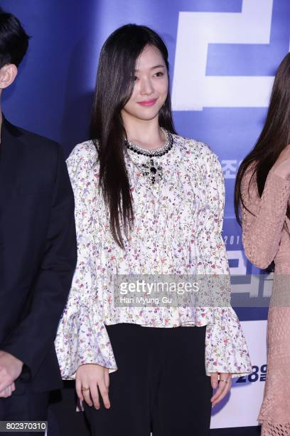 Actress Sulli attends the VIP screening of 'Real' on June 27 2017 in Seoul South Korea