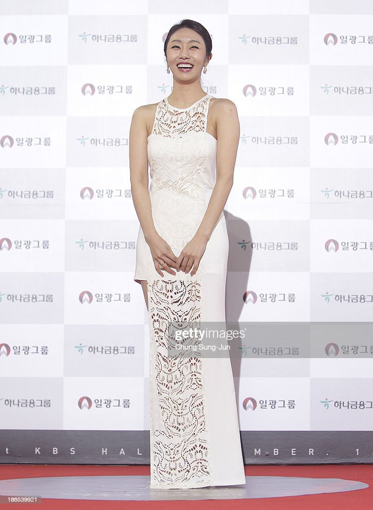 Actress Sun Woo arrives for the 50th Daejong Film Awards at KBS hall on November 1, 2013 in Seoul, South Korea.