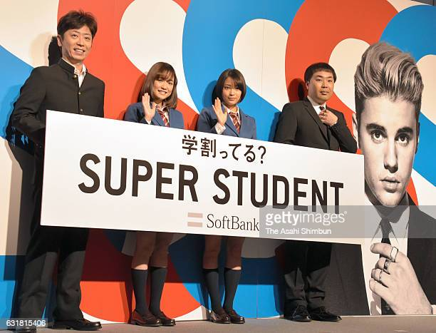 Actress Suzu Hirose and singer Sakurako Ohara and comedian duo Football Hour attend a press conference on mobile phone company SoftBank's student...