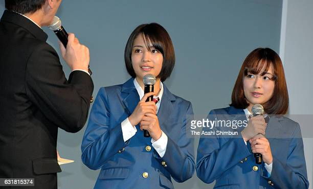 Actress Suzu Hirose and singer Sakurako Ohara attend a press conference on mobile phone company SoftBank's student discount campaign on January 16...