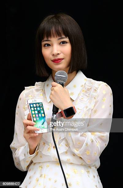 Actress Suzu Hirose attends the iPhone 7 launch event on September 16 2016 in Tokyo Japan Apple's iPhone 7 and Apple Watch Series 2 go on sale in...