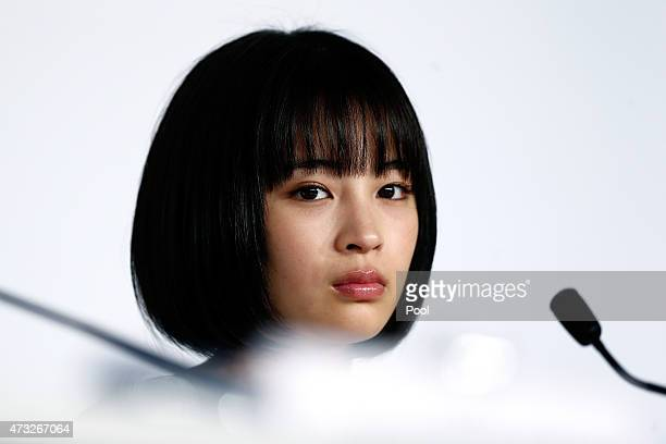Actress Suzu Hirose attends the press conference for 'Umimachi Diary' during the 68th annual Cannes Film Festival on May 14 2015 in Cannes France