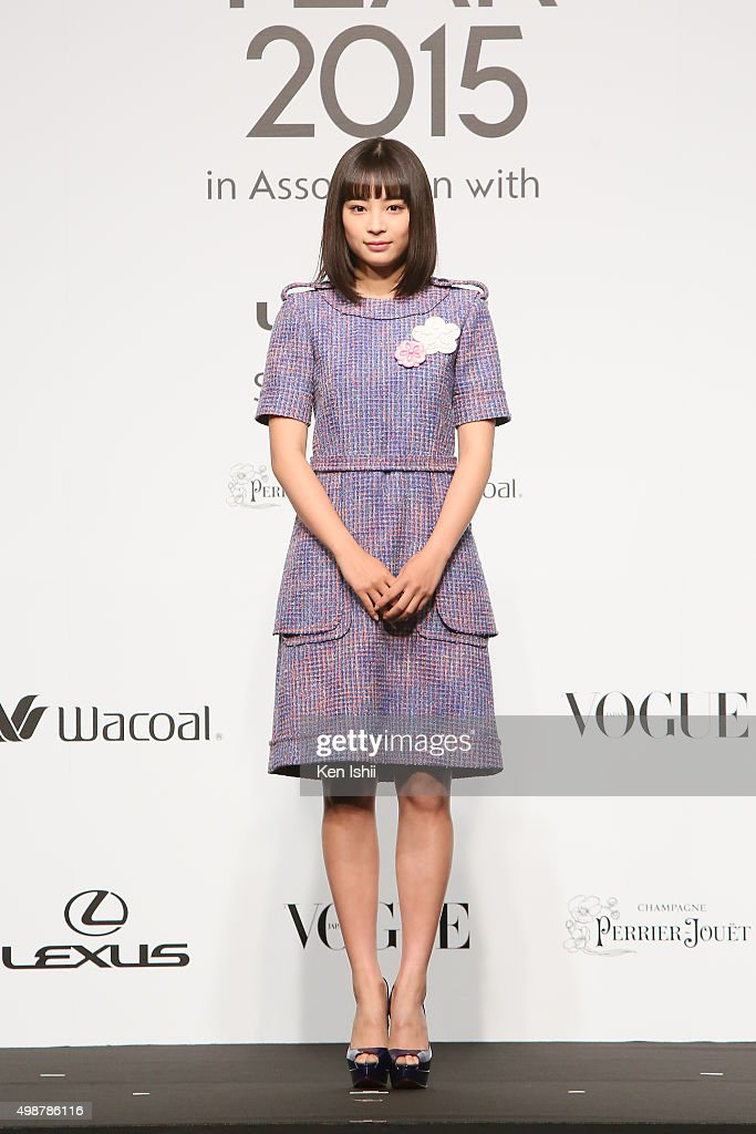 Actress Suzu Hirose attends the VOGUE JAPAN Women of the Year at the Meguro Gajoen on November 26, 2015 in Tokyo, Japan.